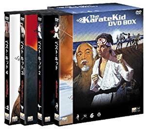 ベスト・キッド DVDボックス ラルフ・マッチオ 新品 マルチレンズクリーナー付き