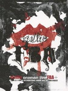 vistlip oneman live FBA 2013/2/1 TOKYO INTERNATIONAL FORUM HALL A + TOUR DIGEST [DVD] 新品 マルチレンズクリーナー付き