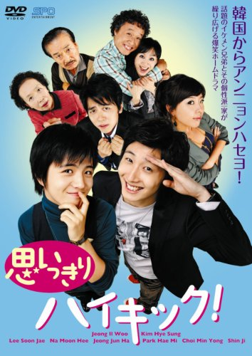 思いっきりハイキック!DVD-BOXI チョン・イル 新品 マルチレンズクリーナー付き