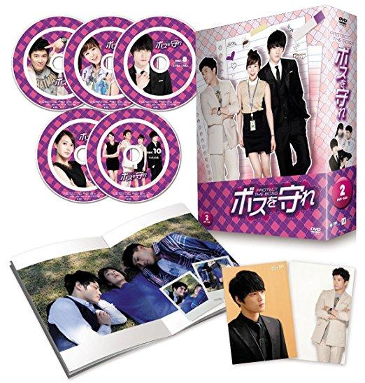 ボスを守れ DVD-BOXII ジェジュン 新品 マルチレンズクリーナー付き