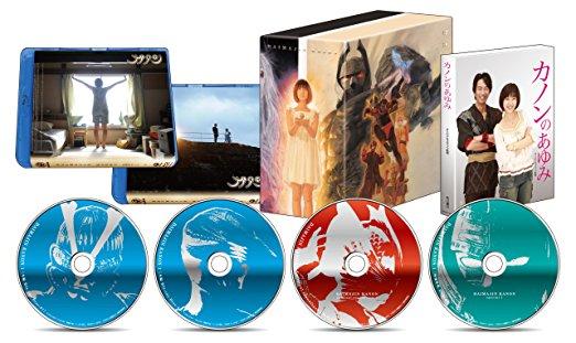 大魔神カノン Blu-ray BOX1 初回限定版 里久鳴祐果 新品 マルチレンズクリーナー付き