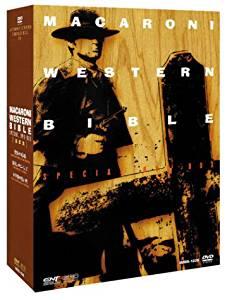 マカロニウエスタン DVD-BOX ~墓標篇~ アンソニー・ステファン 新品 マルチレンズクリーナー付き