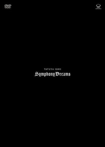 TATUYA ISHII SYMPHONY DREAMS【完全生産限定盤】 [DVD] 石井竜也 新品 マルチレンズクリーナー付き