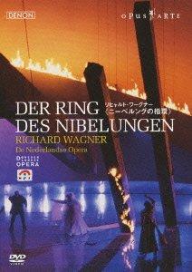 ワーグナー《指環》BOX ネーデルラント・オペラ1999 [DVD] 新品 マルチレンズクリーナー付き