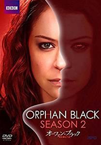 オーファン・ブラック 暴走遺伝子2 DVD-BOX タチアナ・マズラニー 新品 マルチレンズクリーナー付き