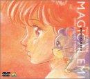 魔法のスター マジカルエミ コレクションBOX(1) [DVD] 小幡洋子 新品 マルチレンズクリーナー付き