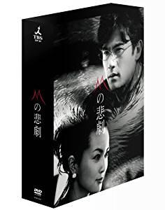 Mの悲劇 DVD-BOX 稲垣吾郎 (中古)マルチレンズクリーナー付き