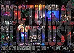 銃創 AT '15 AKASAKA BLITZ [DVD] NOCTURNAL BLOODLUST マルチレンズクリーナー付き 新品