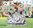 SAKEROCKの季節 BEST2000‐2013(初回限定盤)(DVD付) CD マルチレンズクリーナー付き 新品