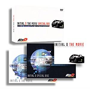 頭文字[イニシャル]D Third Stage SPECIAL BOX 【劇場版】 [DVD] 三木眞一郎 マルチレンズクリーナー付き 新品
