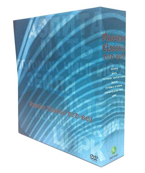 ロシアン・クラシックス DVD-BOX ユーリヤ・ソーンツェワ マルチレンズクリーナー付き 新品