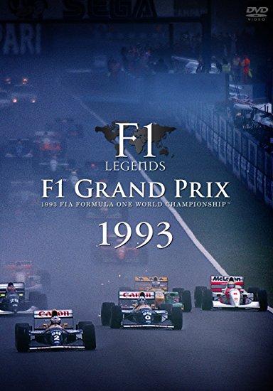 F1 LEGENDS F1 Grand Prix 1993〈3枚組〉 [DVD] マルチレンズクリーナー付き 新品
