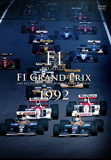 F1 LEGENDS F1 Grand Prix 1992 [DVD] マルチレンズクリーナー付き 新品