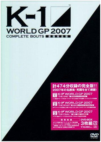 K-1 WORLD GP 2007 COMPLETE BOUTS ~激闘完全版~ [DVD] マルチレンズクリーナー付き 新品