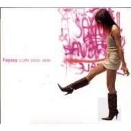 Fayray CLIPS 2000-2001 [DVD] マルチレンズクリーナー付き 新品