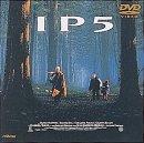 IP5~愛を探す旅人たち~ [DVD] イヴ・モンタン マルチレンズクリーナー付き 新品