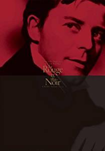 赤と黒 【HDニューマスター】 [DVD] ジェラール・フィリップ マルチレンズクリーナー付き 新品