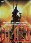 DT:025 ~25th Anniversary LIVES&CLIPS~ [DVD] 田原俊彦 マルチレンズクリーナー付き 新品