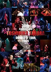 30th Anniversary TOSHIHIKO TAHARA DOUBLE T TOUR 2009(初回限定版) [DVD] 田原俊彦 マルチレンズクリーナー付き (中古)