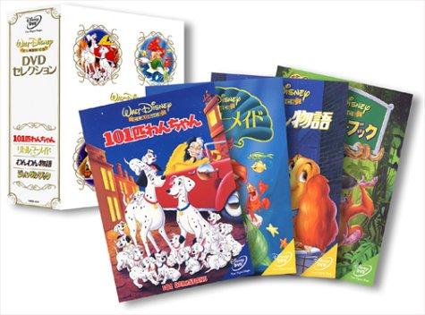 ウォルト・ディズニー・クラシックス DVDセレクション マルチレンズクリーナー付き 新品