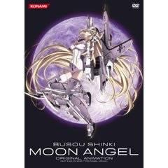 武装神姫 Moon Angel (Blu-ray)【初回生産限定】コナミスタイル限定 新品 マルチレンズクリーナー付き