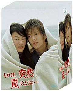 「それは、突然、嵐のように…」 DVD-BOX 江角マキコ マルチレンズクリーナー付き 新品