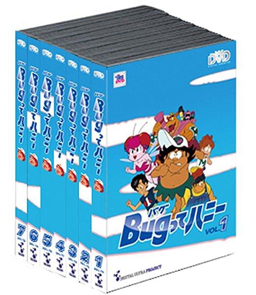 Bugってハニー 廉価版DVDセット上巻 水島裕 マルチレンズクリーナー付き 新品