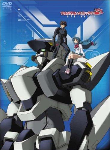 フルメタル・パニック ! DVD-BOX 1 (初回限定生産) マルチレンズクリーナー付き 新品