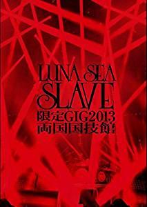【年中無休】 LUNA DVD【SLAVE限定GIG SEA【SLAVE限定GIG 2013両国国技館】FC限定 DVD 新品 新品 マルチレンズクリーナー付き, スクレドゥフィーユ:2752a444 --- fabricadecultura.org.br