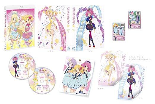 【Amazon.co.jp限定】アイカツスターズ! Blu-ray BOX1(描き下ろしB2サイズ布ポスター付き) 富田美憂 新品