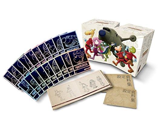 宇宙船サジタリウス DVD-BOX 2 島田敏 マルチレンズクリーナー付き 新品