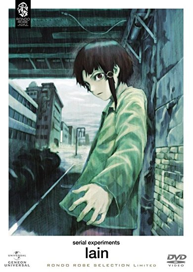 serial experiments lain DVD_SET 中村隆太郎 マルチレンズクリーナー付き 新品
