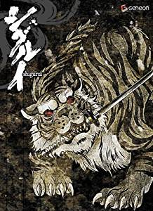 シグルイ HALF-BOX 虎 【期間限定生産】 [DVD] 浪川大輔 マルチレンズクリーナー付き 新品