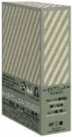ルイス・ブニュエル DVD-BOX 3 (ロビンソン漂流記/それを暁と呼ぶ/糧なき土地) マルチレンズクリーナー付き 新品