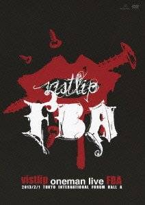vistlip oneman live FBA 2013/2/1 TOKYO INTERNATIONAL FORUM HALL A [DVD] マルチレンズクリーナー付 新品
