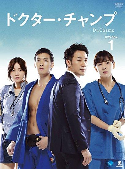 ドクチャー・チャンプ DVD-BOX 1 オム・テウン マルチレンズクリーナー付 新品