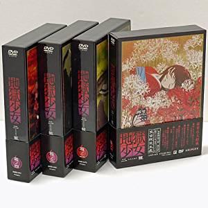 地獄少女 二籠 限定版 全4巻セット DVD  新品