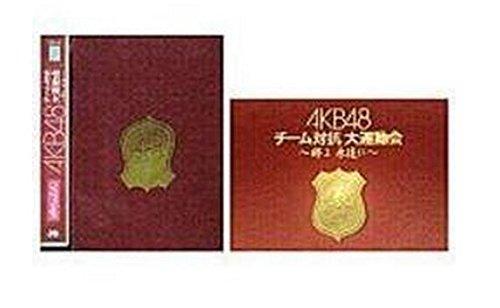 週刊AKB DVDスペシャル版『AKB48 チーム対抗大運動会~絆よ 永遠に~』スペシャルBOX マルチレンズクリーナー付 新品