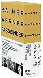 ライナー・ヴェルナー・ファスビンダー DVD-BOX 1 (愛は死より冷酷/自由の代償/マリア・ブラウンの結婚) ハンナ・シグラ マルチレンズクリーナー付き 新品