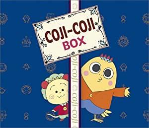 さくらももこ劇場 コジコジ DVD-BOX 青木静香 マルチレンズクリーナー付き 新品