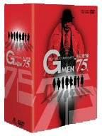 Gメン'75 BEST SELECT BOX 女Gメン編 [DVD] 藤田美保子 マルチレンズクリーナー付き(中古)