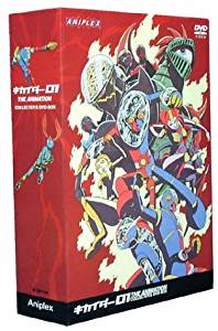 キカイダー01 THE ANIMATION コレクターズDVD-BOX 元永慶太郎  マルチレンズクリーナー付き 新品