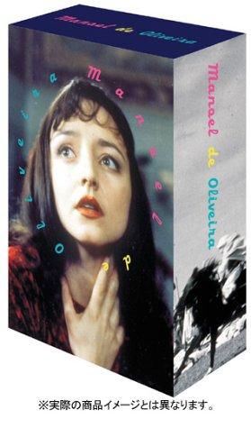 マノエル・ド・オリヴェイラ DVD-BOX2 3枚組 ( 家宝 / 神曲 / ノン、あるいは支配の虚しい栄光 ) ルイス・ミゲル・シントラ マルチレンズクリーナー付き 新品