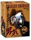 """チャールズ・ブロンソン""""男気""""DVD-BOX マルチレンズクリーナー付き 新品"""