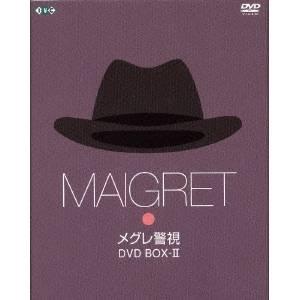 メグレ警視 DVD-BOX 2 ブリュノ・クレメール マルチレンズクリーナー付き 新品