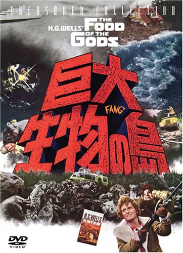 巨大生物の島 TREASURED COLLECTION [DVD] バート・I・ゴードン マルチレンズクリーナー付き 新品