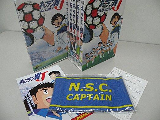 キャプテン翼J DVD-BOX 2 小粥よう子 マルチレンズクリーナー付き 新品