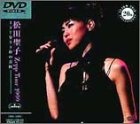 ZEPP TOUR 1999~137分33秒の奇跡~ [DVD] 松田聖子  マルチレンズクリーナー付き 新品