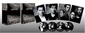 インファナル・アフェア トリロジーBOX [DVD] アンディ・ラウ マルチレンズクリーナー付き 新品