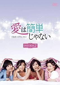 愛は簡単じゃない DVD-BOX2 チ・スウォン マルチレンズクリーナー付き 新品